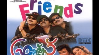 kadal kattin nenjil kadalayi - FRIENDS malayalam movie songs