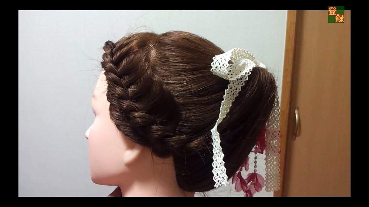 ギブソンタックで 結婚式【簡単まとめ髪】リボンと編み込みでアレンジ方法