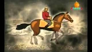 Казакхша-курес - мультфильм