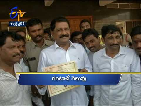 10 PM   Ghantaravam   News Headlines   24th May 2019   ETV Andhra Pradesh
