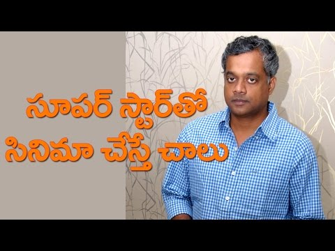 Gautham Menon''s dream is to work with that Superstar || Saahasam Swasaga Saagipo director