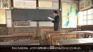富田 鐵之助は,天保6(1835)年,現在の仙台市に生まれた。江戸で...