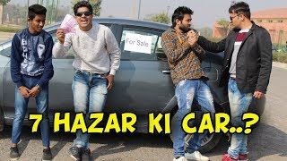 7 hazar rupaye ki car |ft. Pardeep Khera|