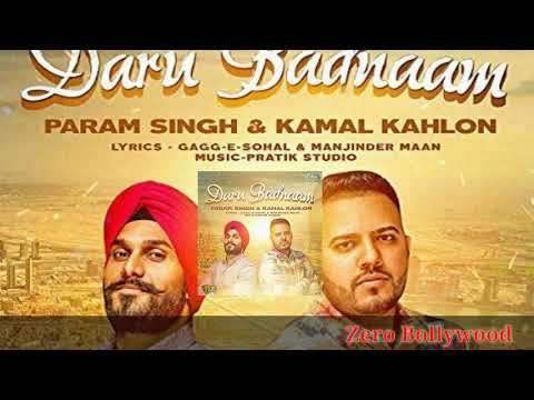 Daru Badnaam   3d Audio   Bass Boosted   Param Singh   Kamal Kahlon