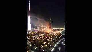 DUBAI'S ADDRESS HOTEL ON FIRE [LIVE ON PERISCOPE] 12/31/2015