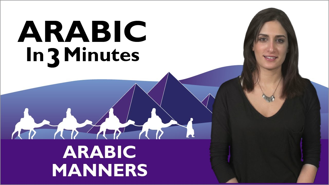 Learn Arabic - Thank You & You're Welcome in Arabic