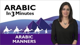 Learn Arabic - Thank You & You're Welcome in Arabic