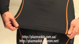 Спортивная компрессионная одежда Tesla купить (Рашгард Киев и Украина) Видеообзор 2014(, 2014-01-12T12:38:31.000Z)