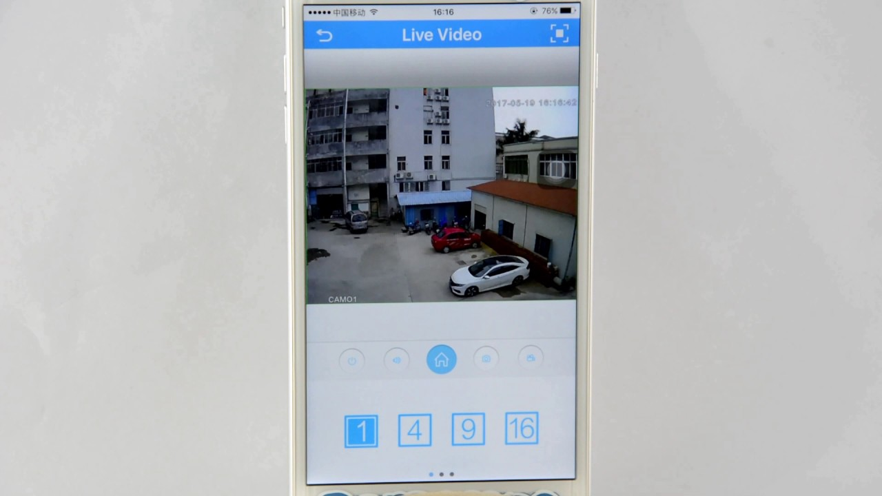 Set up alarm push notification for IP camera with your smart phone