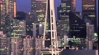 Lebanese/Arabic Karaoke Hsein L Dik - L Denyi Zghiri حسين الديك - الدنيي زغيري