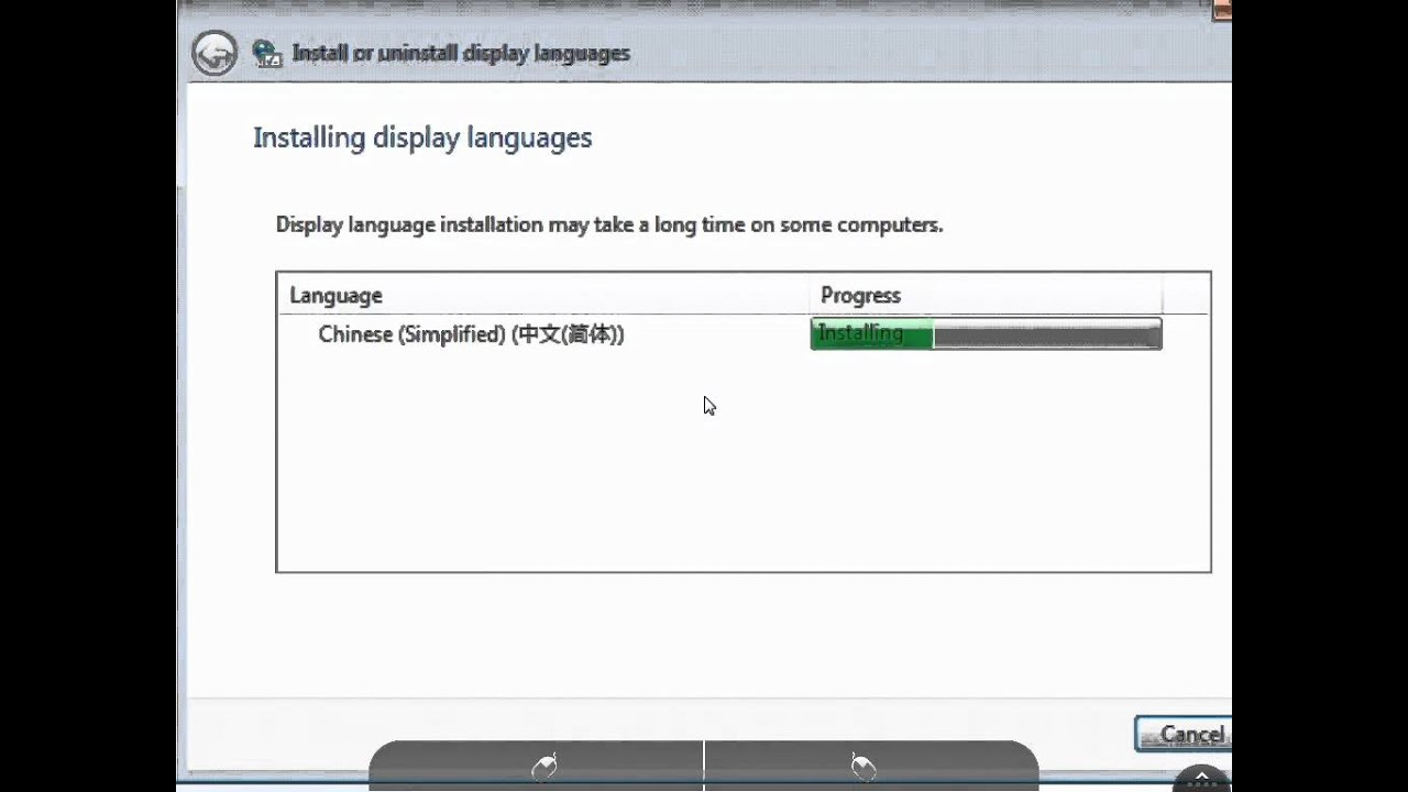 how to change windows 7 language to french