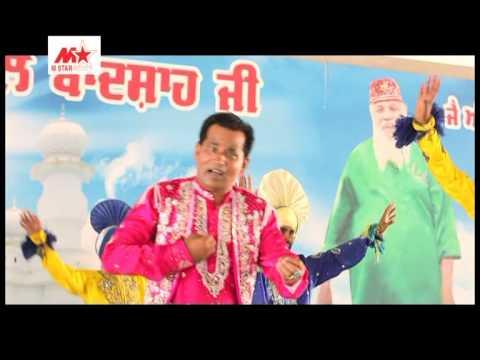 Suno Arz Garib Di | Punjabi Brand New Song 2015 | Jamna Rasila | M Star | Virsa Punjab