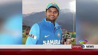 Several top international cricketers from England, Australia, India...