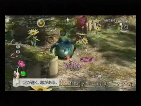 Pikmin 2 New Play Control Wii Trailer Jp Youtube