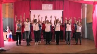 2 отряд. Танец под песню «Непоседы- Мы Дети Твои, Россия»