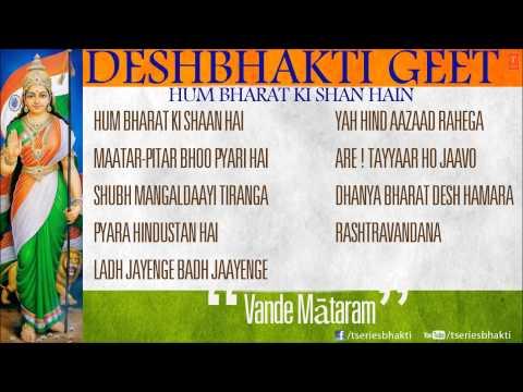 Deshbhakti Songs I Patriotic Songs  Hum Bharat Ki Shaan Hai