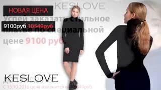 Вязаные платья ручной работы от бренда  KESLOVE