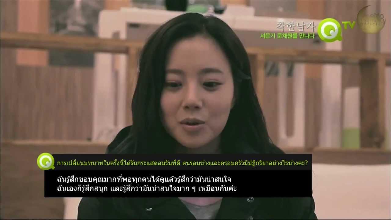 Photo of มูน แช วอน ภาพยนตร์และรายการโทรทัศน์ – [Interview]QTVพบกับมุนแชวอน(ซออึนกี)