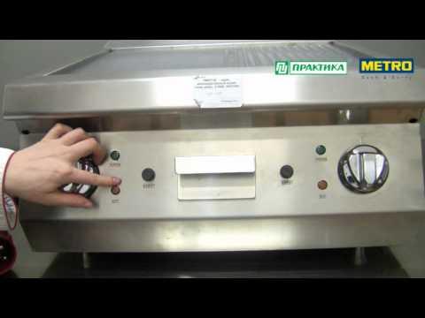 Гриль Kocateq 1MOFT3E (650 серия) | Практическое использование
