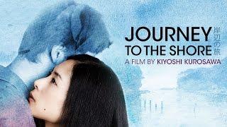 JOURNEY TO THE SHORE Original UK Trailer