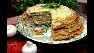 Воскресный обед. Закусочный пирог из картофельных блинчиков. #блины#изкартофеля ДОМАШНИЙ РЕСТОРАН®