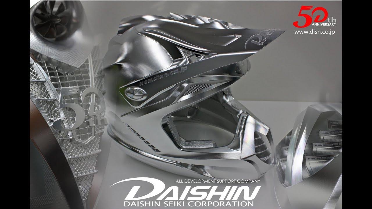 5axis Machine Cutting Helmet Daishin Seiki Corporation