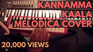 Kannamma Cover | Kaala | Santhosh Narayanan | Rajinikanth