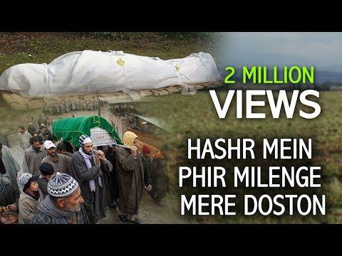 इस नात को सुन कर आपको रोना आ जायेगा - Hashr Mein Phir Milenge Mere Doston - Naats Islamic
