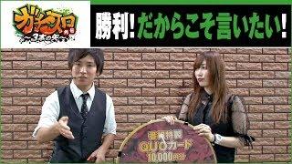 チャンネル登録よろしくお願いします! http://qq2q.biz/Jt6E ジャンバ...