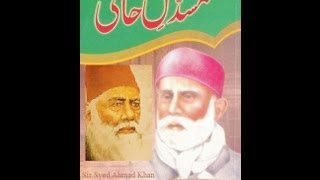 2_Musaddas:  Relationship between Haali and Sir Syed, Dr Ali (Part 2 of 14)