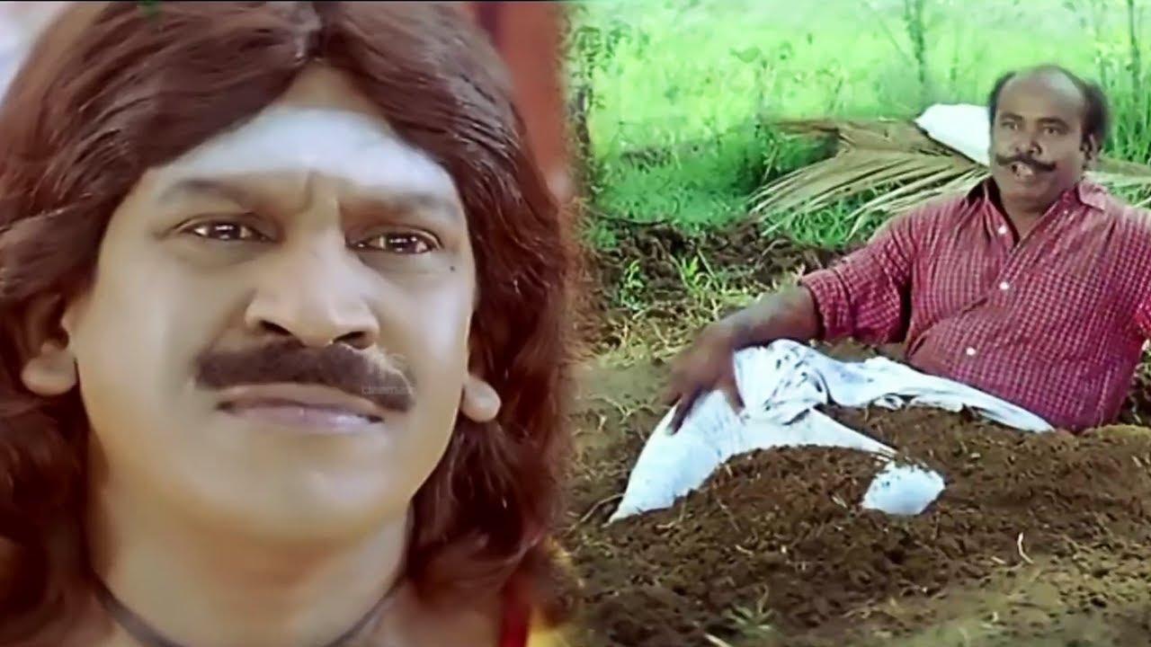 Download எவண்டா என்னைய தூங்கும்போது  பொதச்சது வடிவேலு வெட்டியான் Non Stop காமெடி  Vadivelu Comedy Video HD