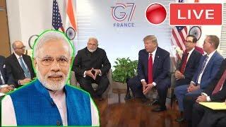 LIVE : PM Modi To Meet US President Donald Trump At G7 Summit   #PMModiG7   YOYO TV Kannada