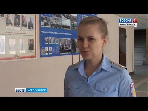 Женщина стала лучшим участковым в Новосибирской области