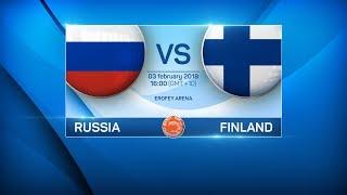 BANDY WORLD CHAMPIONSHIP 2018. RUSSIA - FINLAND