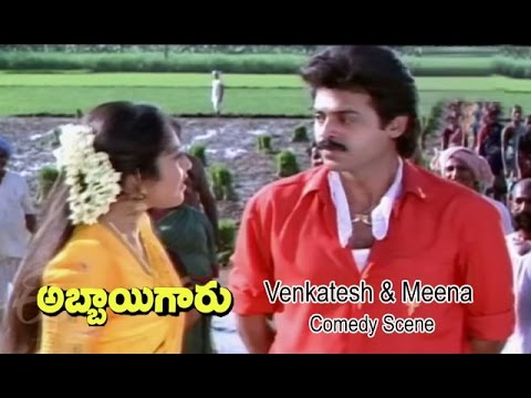 Abbaigaru Telugu Movie | Venkatesh & Meena Comedy Scene | Venkatesh | Meena | ETV Cinema