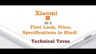 Xiaomi Mi 8, Mi 8 SE: Review & specification vs One Plus! [Hindi-हिन्दी] by Tavas Technical
