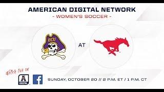 American Digital Network Women's Soccer - ECU at SMU