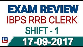 Exam Review With Cut Off | IBPS RRB CLERK 2017 | 17 September-Ist Shift 2017 Video