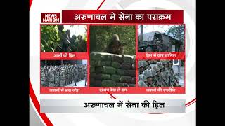 India-China dispute: Indian Army conducts drills in Arunachal's Lohit district
