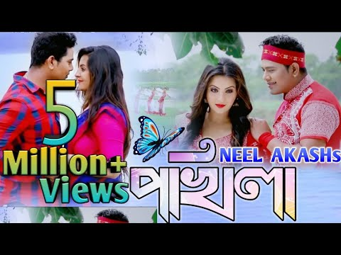Bihuwan || POKHILA || #Neel Akash || Ujjwal Arong