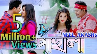 Bihuwan || POKHILA || #Neel_Akash || Ujjwal Arong