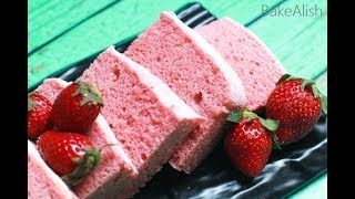 Strawberry Chiffon Cake Recipe - Bakealish.com