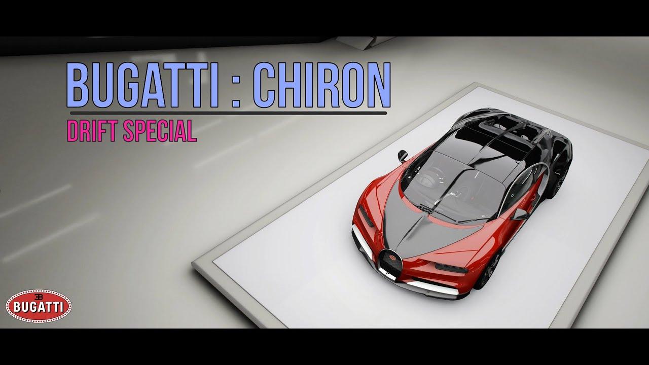 "(4K 60FPS) 드리프터 Drifter 어른사이다 ""End""of Series (Request)#BUGATTI #CHIRON (2018) #ForzaHorizon 제공"