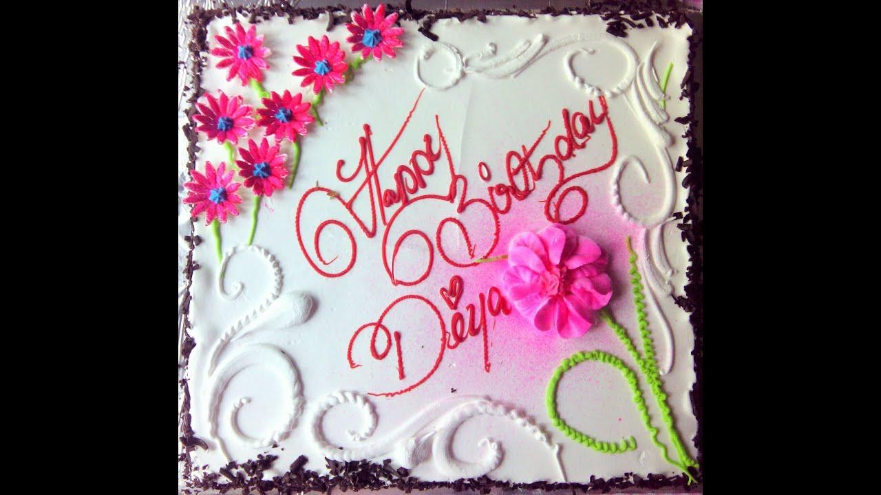 Diya Rose Birthday 03 OCT 2014 YouTube