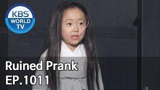 Ruined Prank | 알래카메라 [Gag Concert / 2019.08.24]