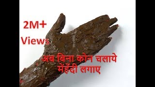How to apply Full hand mehndi with help of Comb & cello tape | Mehndi for Beginners