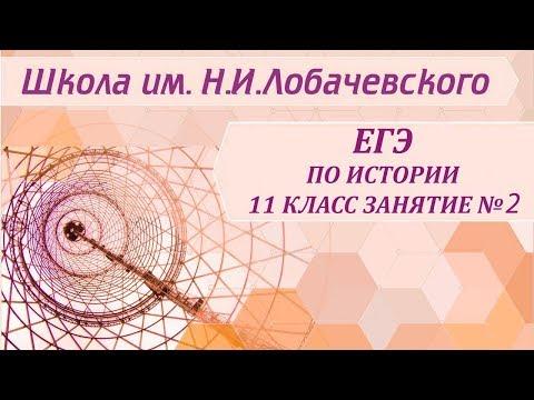 Видео Культура русских земель арий