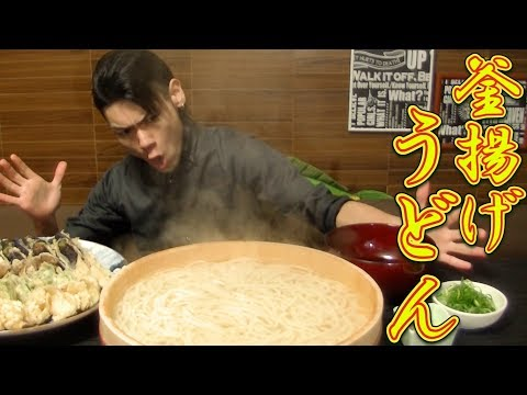 【大食い】釜揚げうどん16玉 総重量6.0㎏~白子の天ぷらも一緒に~