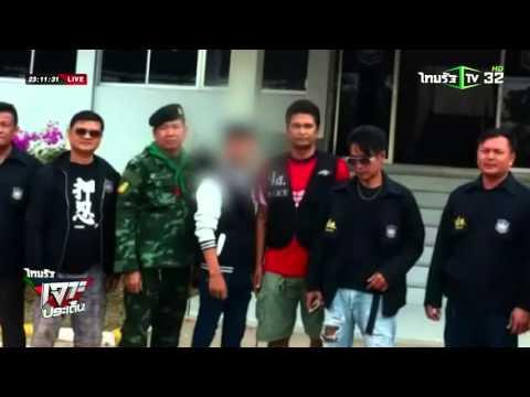 ขอนแก่น จับโจ๋ขายยาบ้านผ่านเฟซบุ๊ก | 19-04-59 | ไทยรัฐเจาะประเด็น | ThairathTV
