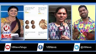 Currency Problems | Online Pidakalu | SC Judges Press Meet | AC Robbery In ATMs | Teenmaar News